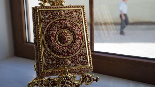 Qur'on - Sputnik Oʻzbekiston