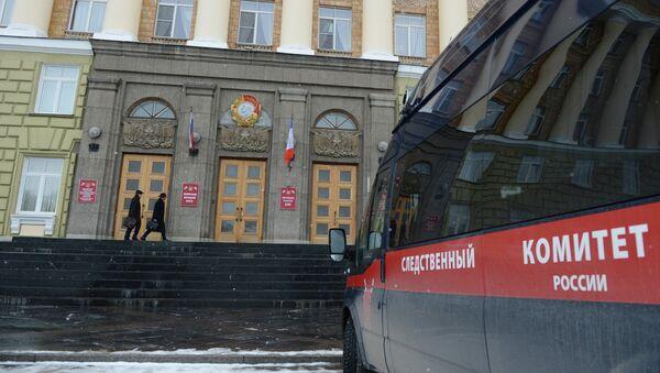 A car of the Investigative Committee is seen parked outside Novgorod Region legislature - Sputnik Oʻzbekiston