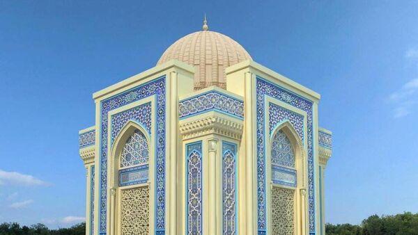 Проекте надгробного мемориального сооружения в память Ислама Каримова - Sputnik Ўзбекистон