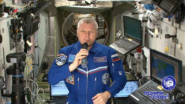 СПУТНИК_Видеопоздравление с Днем космонавтики с борта МКС - Sputnik Узбекистан