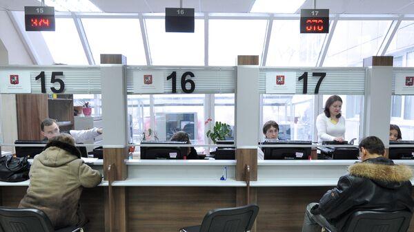 Многофункциональный центр предоставления госуслуг - Sputnik Узбекистан