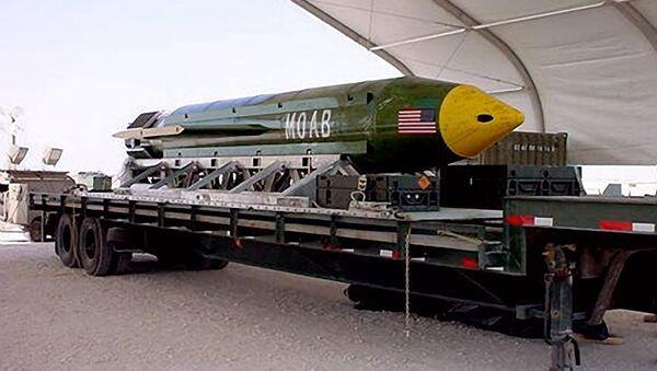 Bomba GBU-5 - Sputnik Oʻzbekiston