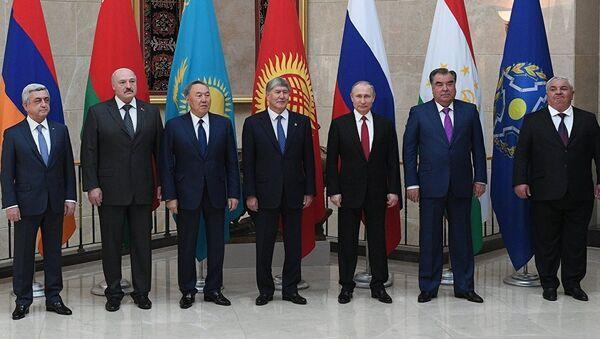 Главы государств на саммите ЕАЭС 14 апреля 2017 года в Бишкеке - Sputnik Ўзбекистон