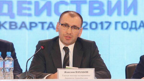 Вновь назначенный Чрезвычайный и Полномочный Посол Республики Узбекистан в США - Sputnik Узбекистан
