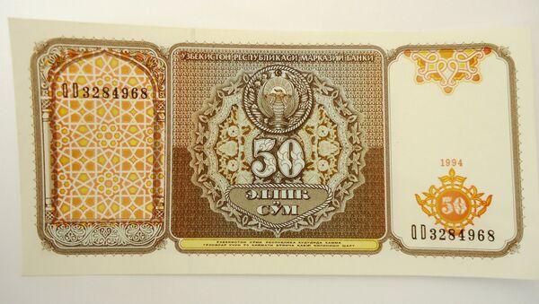 50 сум - Sputnik Ўзбекистон