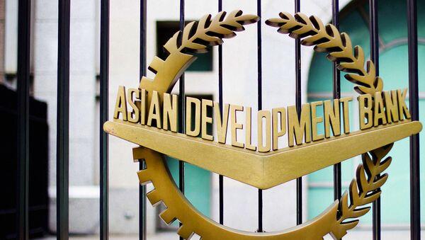 Символика Азиатского банка развития - Sputnik Узбекистан