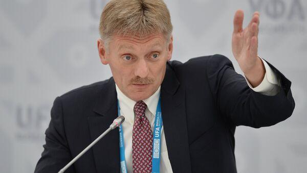Дмитрий Песков - Sputnik Ўзбекистон