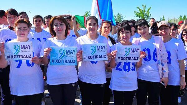 Камолот выводит хэштег #XotiraUz в мировые тренды - Sputnik Узбекистан