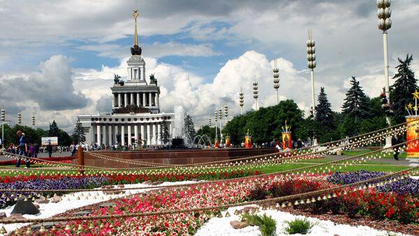 3-й Московский фестиваль цветников и ландшафтной архитектуры - Sputnik Узбекистан