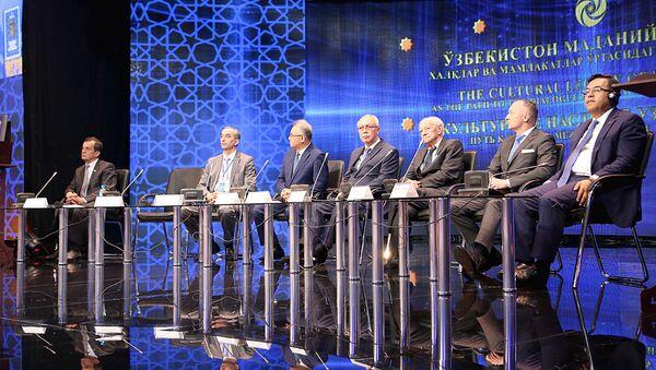 Международный научно-культурный конгресс начал работу в Ташкенте - Sputnik Узбекистан