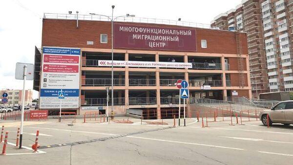 Многофункциональный миграционный центр в Краснодарском крае - Sputnik Узбекистан