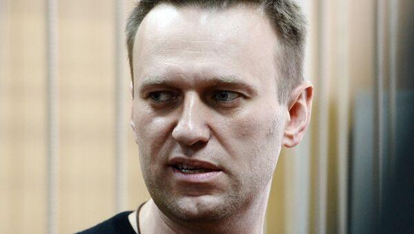 Алексей Навальный - Sputnik Ўзбекистон