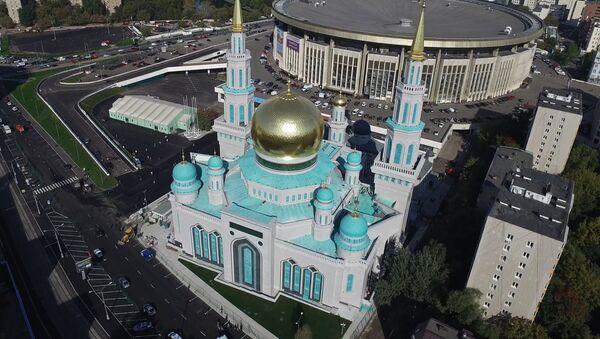Московская соборная мечеть открылась после реконструкции - Sputnik Ўзбекистон