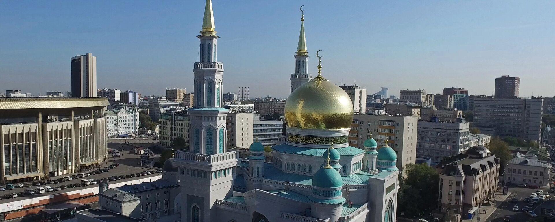 Московская соборная мечеть открылась после реконструкции - Sputnik Узбекистан, 1920, 12.07.2021