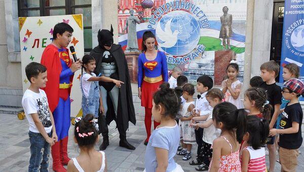 Территория детства в РЦНК в Ташкенте  - Sputnik Узбекистан