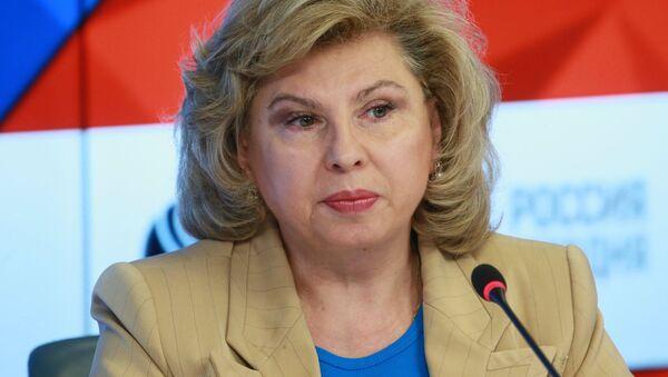 Уполномоченный по правам человека в РФ Татьяна Москалькова - Sputnik Узбекистан