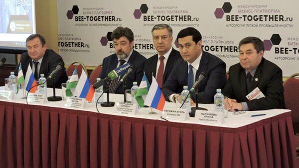 III Международная бизнес-платформа по аутсорсингу легкой промышленности - Sputnik Узбекистан