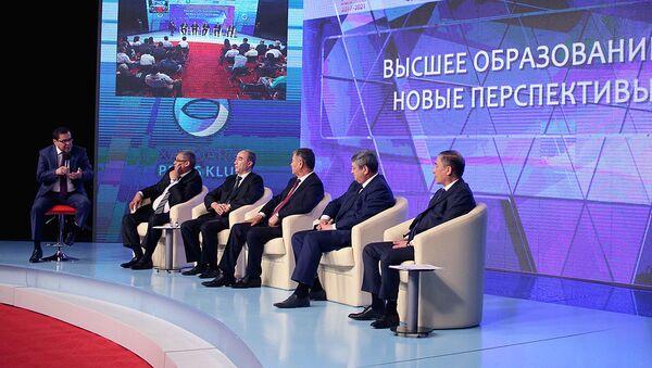 Заседание Международного Пресс-клуба (МПК), во время которого обсуждались проводимые реформы в системе высшего образования Республики Узбекистан - Sputnik Ўзбекистон