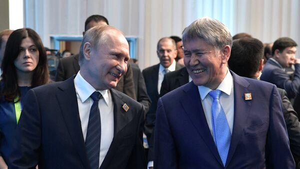 Рабочий визит президента РФ В. Путина в Казахстан. День второй - Sputnik Узбекистан