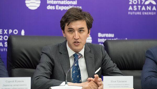 Директор департамента по работе с международными участниками ЭКСПО-2017 Илья Уразаков - Sputnik Узбекистан