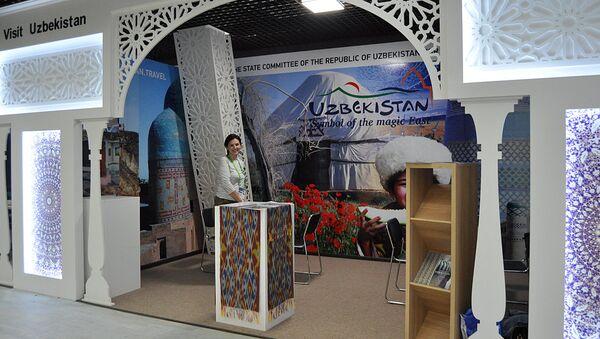 Павильон Республики Узбекистан на международной выставке Экспо -2017 - Sputnik Узбекистан