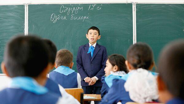 oʻquvchi - Sputnik Oʻzbekiston