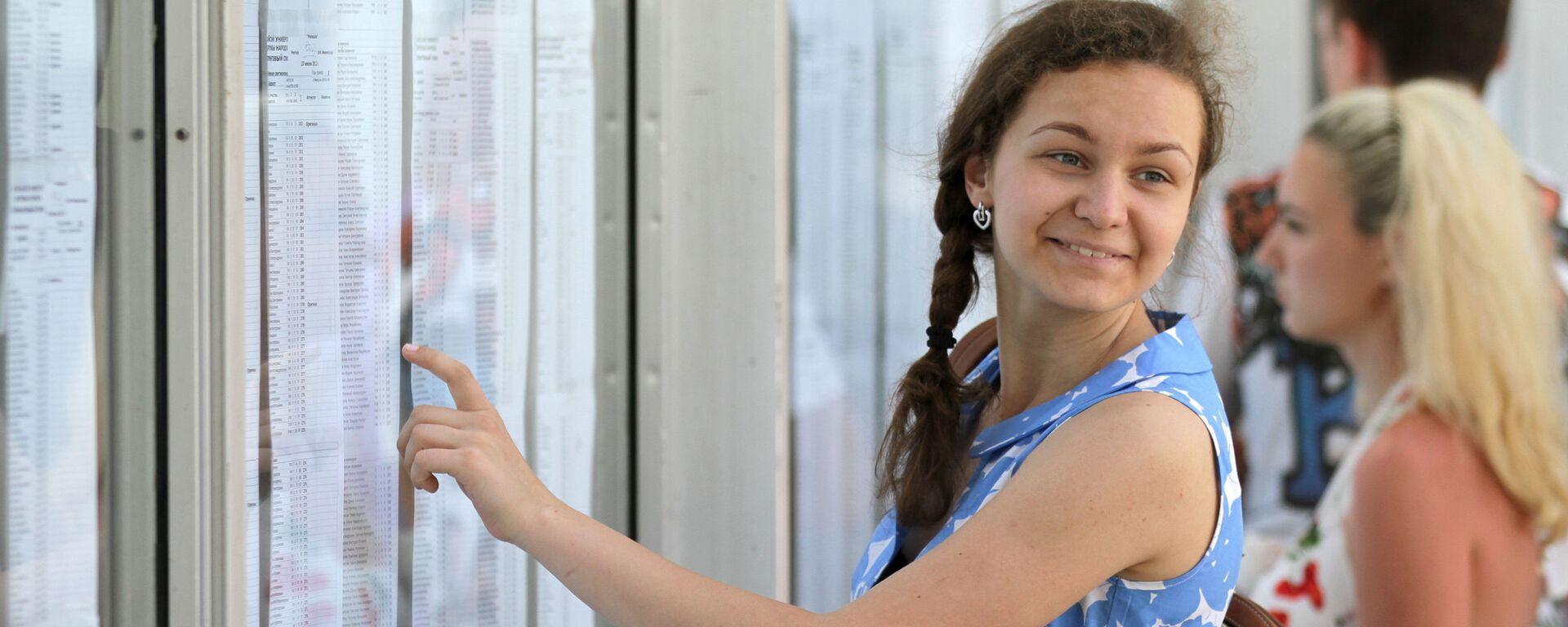 Девушка радуется своей фамилии в списках зачисленных абитуриентов - Sputnik Ўзбекистон, 1920, 03.09.2021