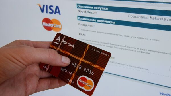 Xalqaro toʻlov tizimi bank kartalari - Sputnik Oʻzbekiston