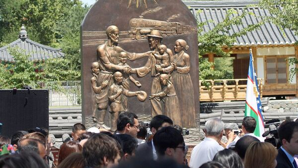 Открытие Монумента благодарности узбекскому народу от  корейцев Узбекистана - Sputnik Ўзбекистон