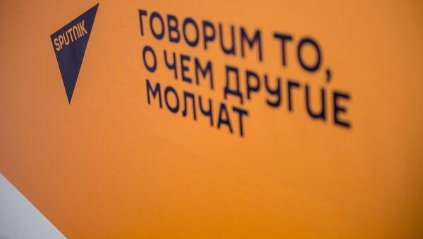 В студии радио Sputnik - Sputnik Ўзбекистон