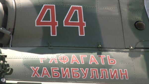 Вертолету Ми-8АМТШ присвоили имя погибшего в Сирии летчика - Sputnik Узбекистан