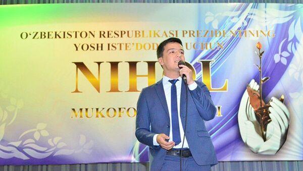 В Узбекистане проходит отбор талантов на получение награды Нихол - Sputnik Узбекистан