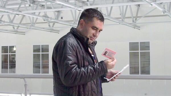 Poluchit patent v Mnogofunktsionalnom Migratsionnom Tsentre Moskvы v Saxarovo (russkiy yazыk)  - Sputnik Oʻzbekiston