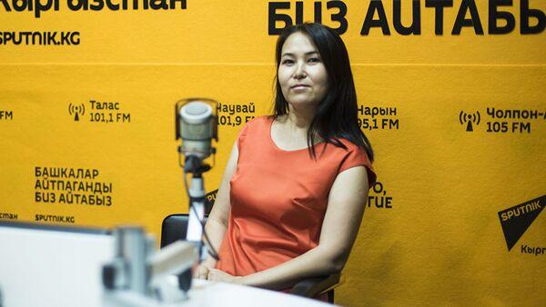Специалист по коммуникациям Министерства сельского хозяйства и мелиорации КР Ирена Байтанаева во время интервью Sputnik Кыргызстан - Sputnik Узбекистан