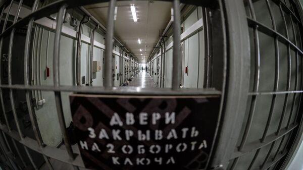 Dveri SIZO - Sputnik Oʻzbekiston