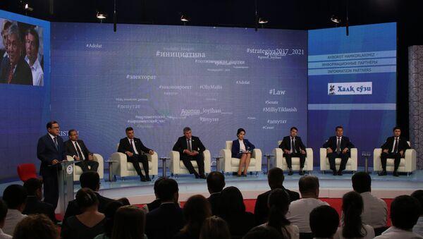 Заседание Международного пресс-клуба по политическим партиям - Sputnik Ўзбекистон