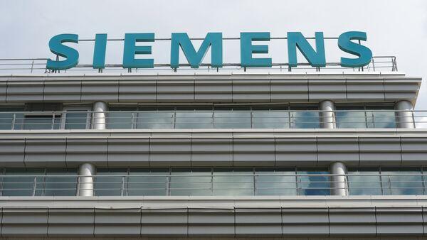 Ofis kompanii Siemens v Moskve - Sputnik Oʻzbekiston