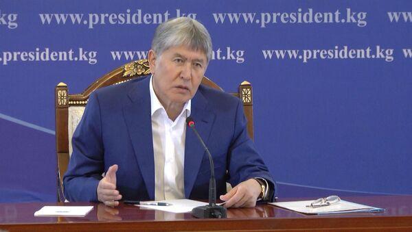 Gosdep podtalkival Uzbekistan k konfliktu s Kыrgыzstanom — Atambayev - Sputnik Oʻzbekiston