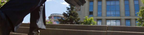 Здание Мосгорсуда, архивное фото - Sputnik Ўзбекистон