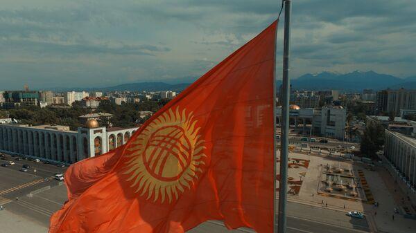 Gosudarstvennыy flag Kirgizskoy Respubliki - Sputnik Oʻzbekiston