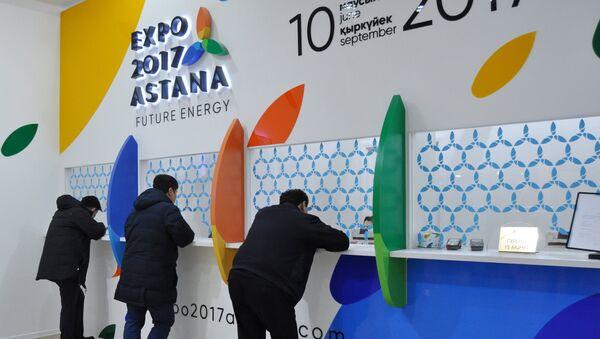 Подготовка к ЭКСПО-2017 в Астане - Sputnik Узбекистан