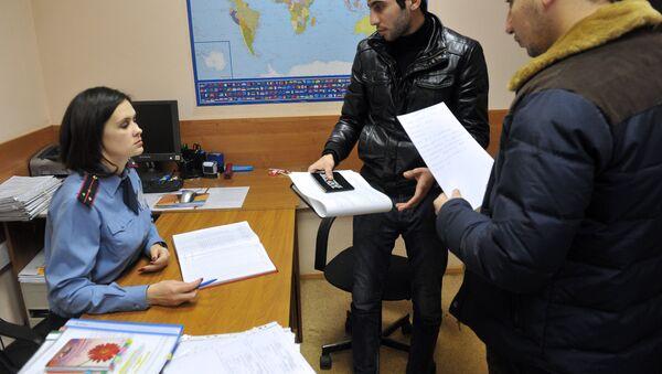Vыdacha vidov na jitelstvo i razresheniy na vremennoye projivaniye - Sputnik Oʻzbekiston