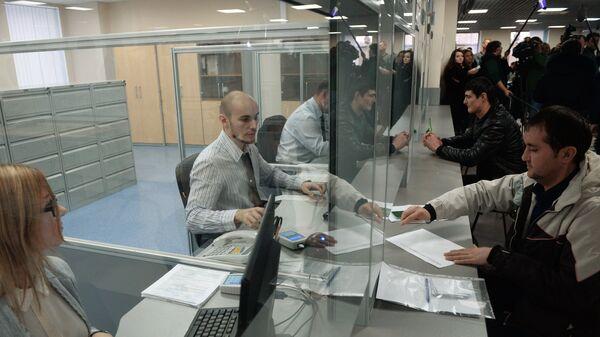 Москва вилоятидаги миграция маркази - Sputnik Ўзбекистон