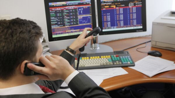 Работа валютной биржи  - Sputnik Узбекистан