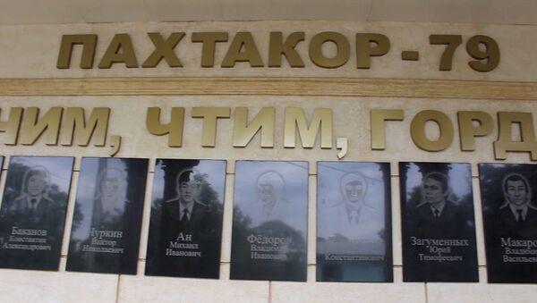 Gullar, koʻzyoshlar, soʻzlar: Toshkentda Paxtakor-79 jamoasi xotirlandi - Sputnik Oʻzbekiston