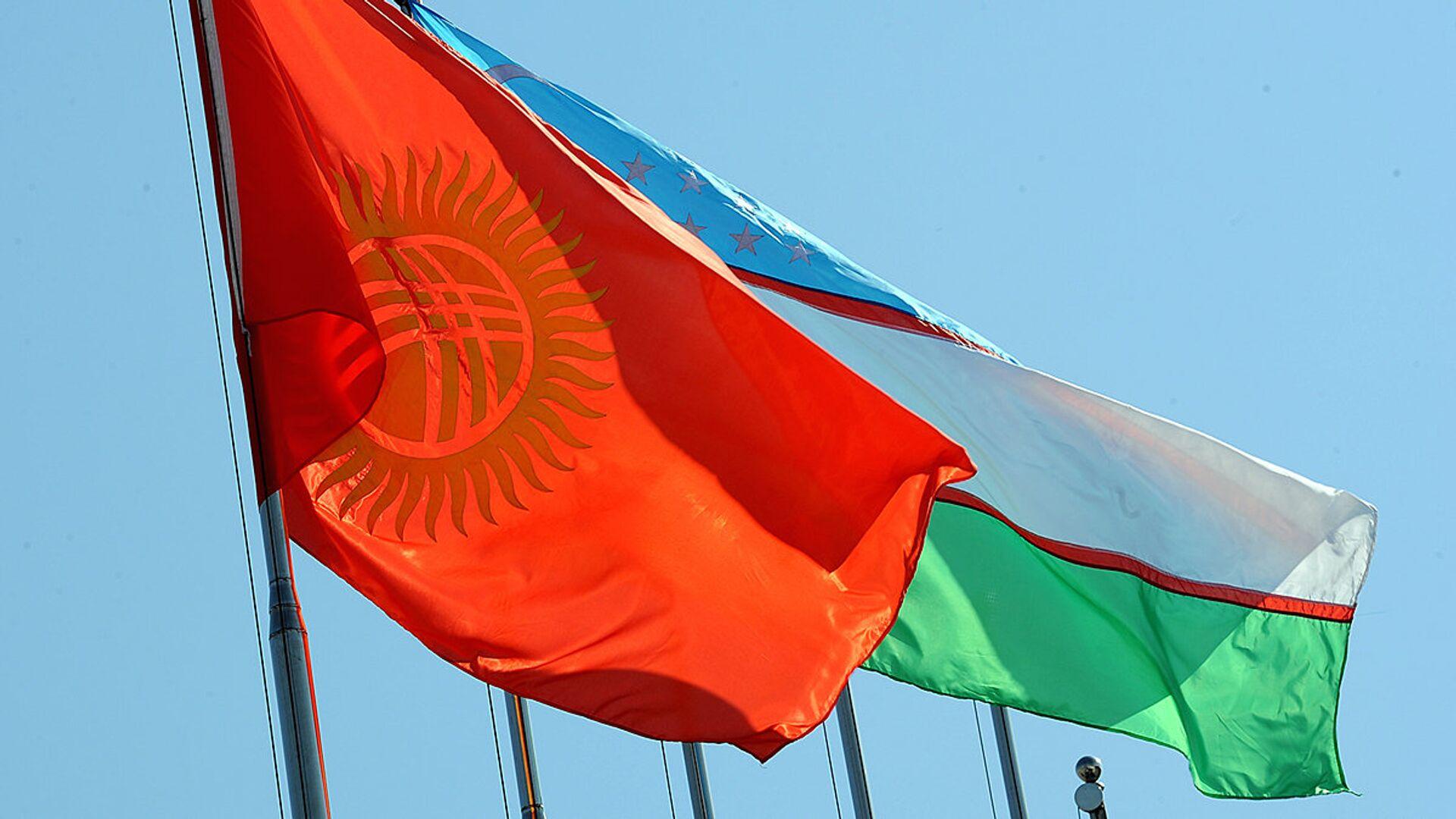 Флаги Кыргызстана и Узбекистана - Sputnik Узбекистан, 1920, 05.02.2021
