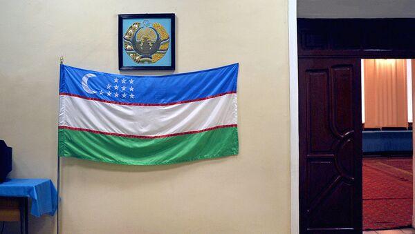 Флаг Узбекистана - Sputnik Ўзбекистон