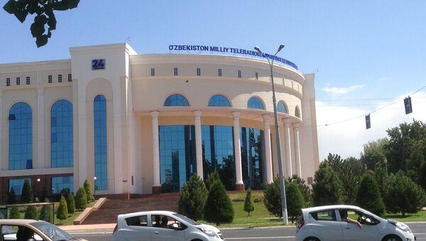 Здание Национальной телерадиокомпании Узбекистана - Sputnik Узбекистан