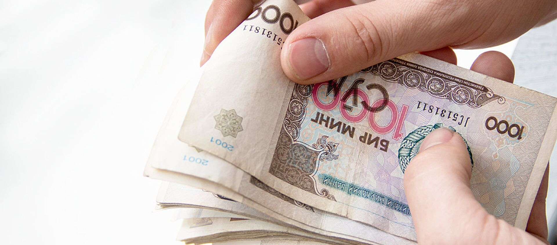 Узбекская валюта - сум - Sputnik Узбекистан, 1920, 24.11.2018