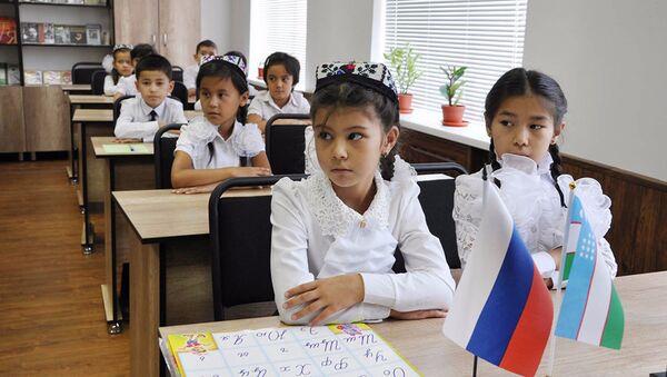 РЦНК в Ташкенте на открытии классов русского языка в Узбекистане - Sputnik Ўзбекистон